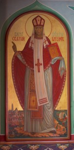 St. Botolph of Boston icon written by Zoya Shcheglov Photo by Peter VanDemark